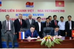 Hội đồng liên doanh Việt - Nga Vietsovpetro: Kỳ họp thứ 48 kết thúc thành công