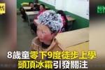 Cậu bé có mái tóc đóng băng nổi như cồn trên mạng xã hội Trung Quốc