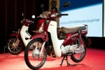 Honda Super Dream 110 ở Việt Nam bị khai tử