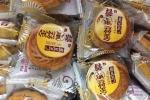 Cục ATTP đề nghị xác minh thông tin bánh Trung thu nhập lậu từ nước ngoài