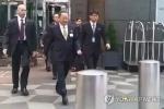 Ngoại trưởng Triều Tiên hoãn phát biểu tại Liên Hợp Quốc