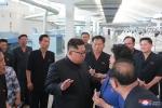 Ông Kim Jong-un la mắng cán bộ và công nhân nhà máy khi đi thị sát