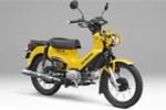 Honda ra mắt mẫu Cub Cross độc, lạ với giá bán không dưới 50 triệu đồng