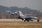 Bình Nhưỡng nói chiến tranh trên bán đảo Triều Tiên là không thể tránh khỏi