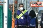 Bé gái Việt bị sát hại ở Nhật Bản: Nghi phạm vắng mặt ngày xảy ra sự việc