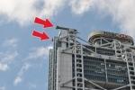 Sợ vận đen phong thủy, ngân hàng ở Hong Kong dựng hình tháp pháo trên nóc chống kiến trúc dị