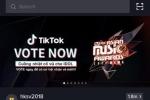 Thêm kênh bình chọn chính thức cho Giải thưởng Âm nhạc châu Á MAMA 2018