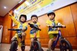 Cua-rơ Nhí xuyên Việt 2018: Bước khởi đầu cho nhà vô địch