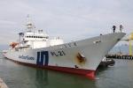 Tàu tuần tra 3000 tấn của Nhật Bản chính thức cập cảng Đà Nẵng