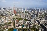 Điều gì khiến bất động sản Nhật Bản thuộc hàng đắt đỏ nhất hành tinh?