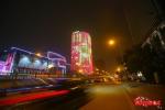 Ảnh: Tòa cao ốc giữa Thủ đô 'khoác áo' quốc kỳ cổ vũ U23 Việt Nam