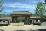 Clip: Nhà tù Tần Thành, nơi giam quan chức chính trị cấp cao của Trung Quốc