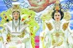 Hé lộ trích đoạn Đàm Vĩnh Hưng đóng Ngọc Hoàng trong 'Táo quân 2018'