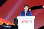 F1 Hà Nội không chỉ là giải đua xe mà là cuộc đua về công nghệ