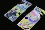 Nga phát hành tiền polyme kỷ niệm World Cup 2018