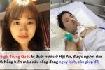 Cô gái Trung Quốc từng được cứu sống nhờ máu của người Đà Nẵng đang cần giúp đỡ