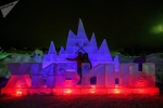 Cung điện băng kỳ ảo, đẹp như tiên cảnh ở cực Bắc nước Nga