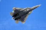 Video: Chiến cơ tàng hình Nga Su-57 luyện tập tiếp nhiên liệu trên không