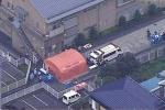 Tấn công bằng dao tại Nhật Bản, 19 người thiệt mạng