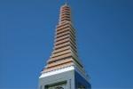 Thái Bình: Tỉnh nghèo xây tháp 300 tỷ đồng có lãng phí?