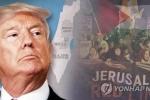 Triều Tiên: Công nhận Jerusalem là thủ đô Israel, Mỹ xúc phạm luật pháp quốc tế