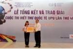 Bức thư cố vấn cho Tổng thư ký LHQ đoạt giải nhất cuộc thi viết thư UPU