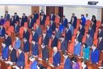 Ảnh: Trung ương mặc niệm nguyên Tổng Bí thư Đỗ Mười, Chủ tịch nước Trần Đại Quang