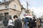 Nhật Bản bắt người đàn ông giấu 9 xác chết trong nhà