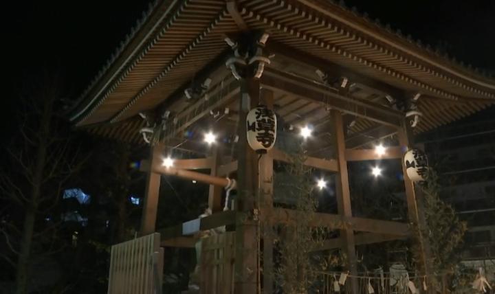 ژاپن برای جشن سال جدید زنگ می زند ، نخست وزیر جدید سوگا پیام بزرگی ارسال می کند - 1