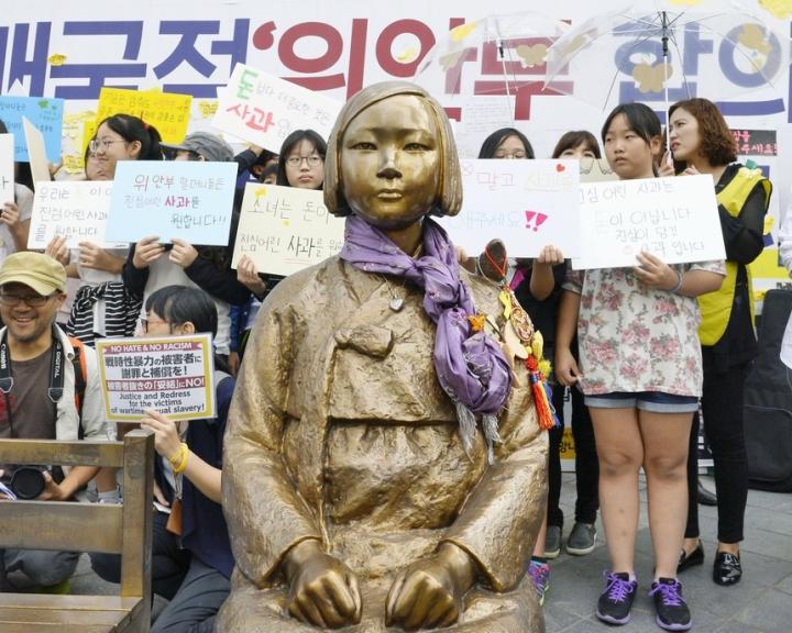 تنش های ژاپنی-کره ای به دلیل ارزیابی برده داری جنسی ، خطر افزایش پیدا می کند - 3
