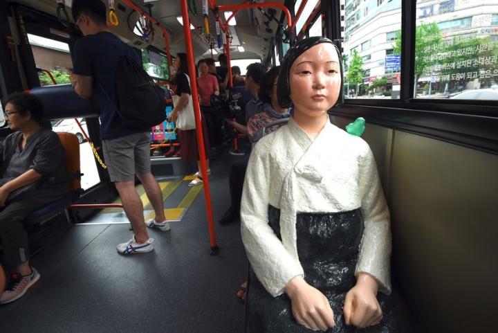 تنش های ژاپنی-کره ای به دلیل ارزیابی برده داری جنسی ، خطر افزایش پیدا می کند - 1