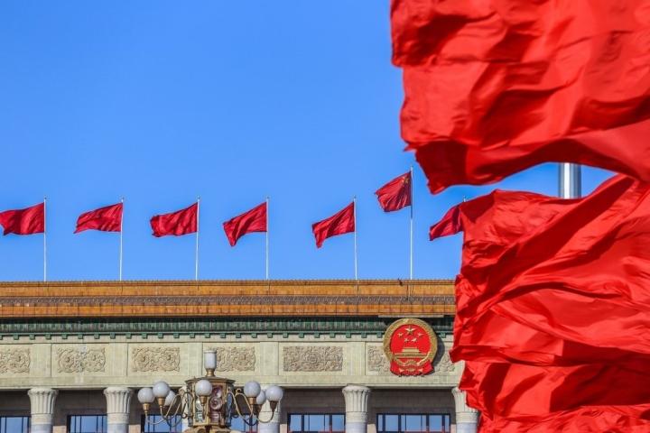 بی ثباتی غرب ، چین از مقامات می خواهد ثبات اجتماعی را حفظ کنند - 1