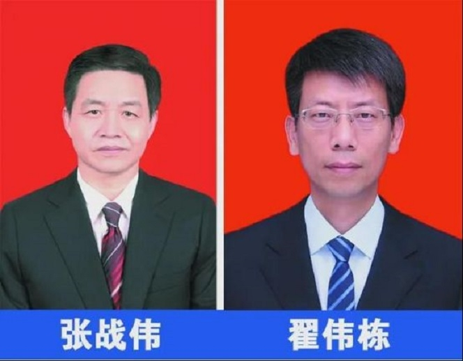 همسر این مقام چینی شکایتی علیه رئیس خود برای سیلی زدن به شوهرش برای بستری شدن در بیمارستان ارائه کرد - 1