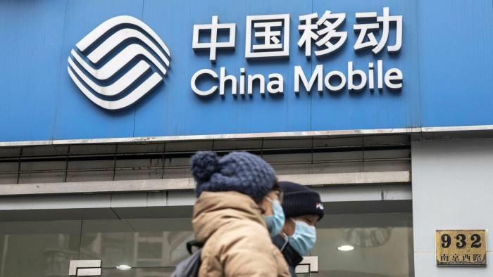 ایالات متحده ممنوعیت سرمایه گذاری در شرکت های نظامی چینی را لغو می کند - 1