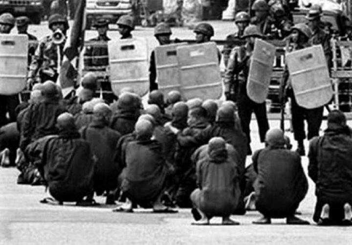 کودتایی در تاریخ میانمار رخ داد - 1