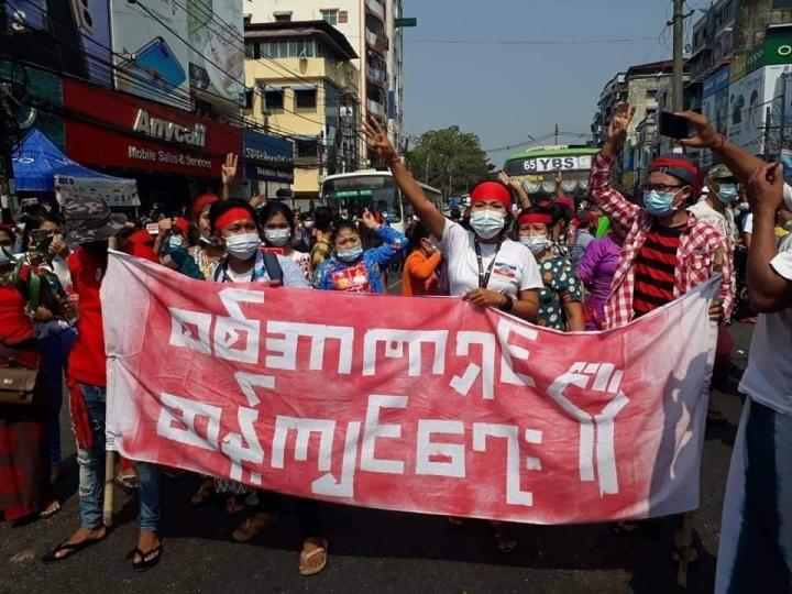 اعتراضات خشن علیه دولت در بزرگترین شهر میانمار - 1