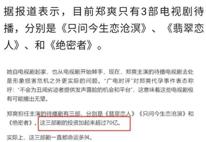 Scandal Trịnh Sảng làm tan biến 1 tỷ USD của các nhà đầu tư  - 3