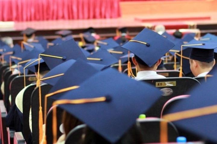 Sinh viên được bảo vệ tốt nghiệp trực tuyến trong dịch COVID-19 - 1