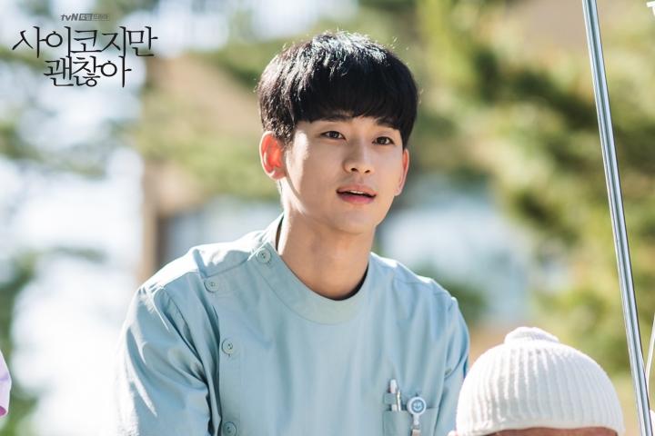 Bí mật cát-xê sao Hàn: Song Hye Kyo 'trên cơ' cả nam thần Lee Min Ho - 7