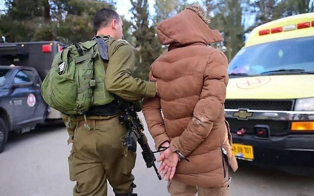 اسرائیل فرمانده ارشد حماس را دستگیر کرد - 1