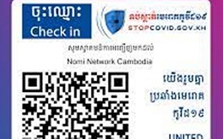 Campuchia bác bỏ thông tin cho Trung Quốc thu thập dữ liệu theo dõi cá nhân - 1