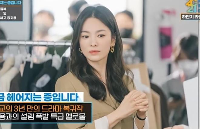 Lộ diện người tình màn ảnh mới của Song Hye Kyo: Khó tin cách biệt 11 tuổi - 2