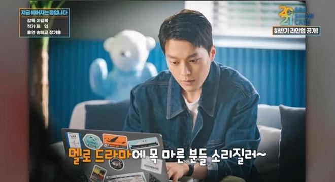 Lộ diện người tình màn ảnh mới của Song Hye Kyo: Khó tin cách biệt 11 tuổi - 5