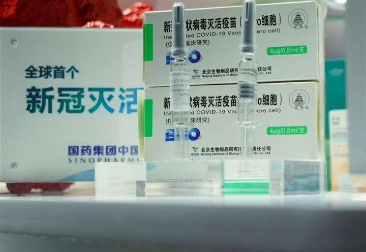 Vaccine Trung Quốc về Việt Nam sử dụng thế nào? - 1