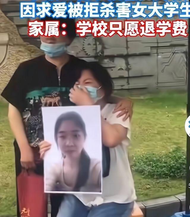 Nữ sinh bị thầy giáo sát hại dã man, cha mẹ phẫn uất đòi công bằng cho con gái - 4