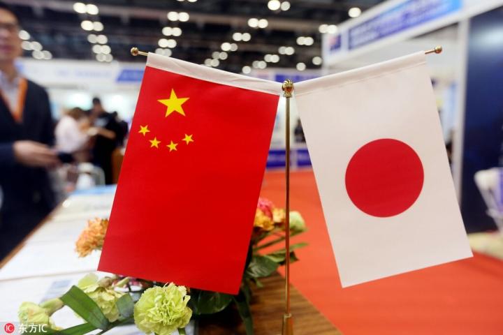 Sách Trắng Quốc phòng Nhật Bản 2021 nói về Trung Quốc, Triều Tiên, Nga thế nào? - 2