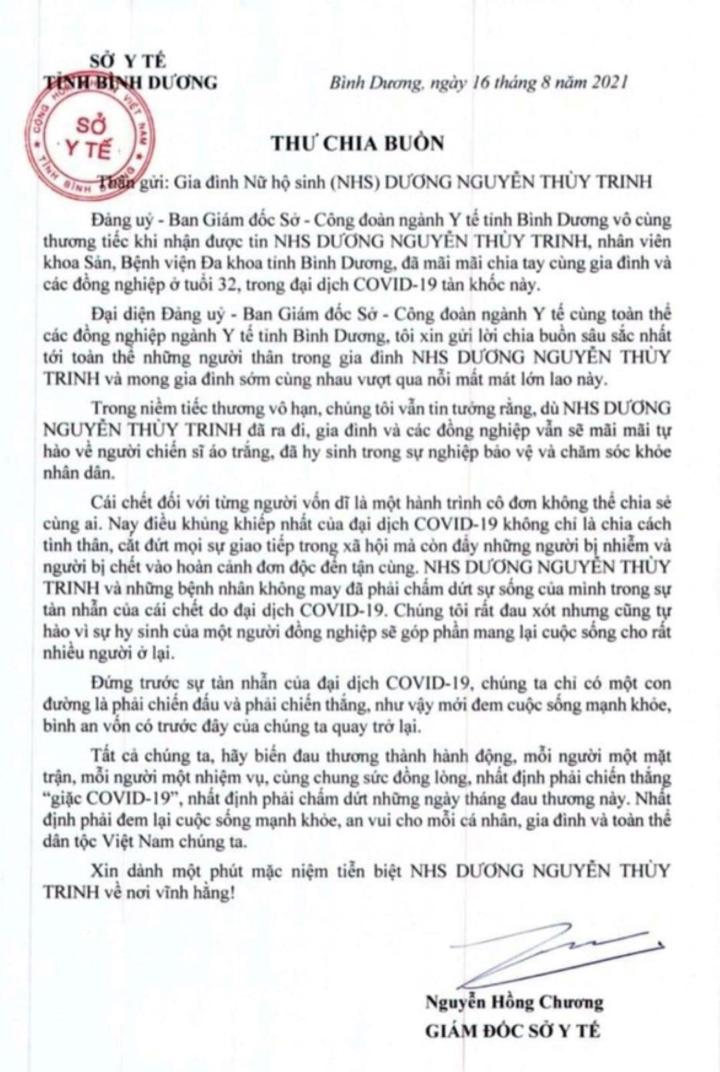 Nữ hộ sinh qua đời vì COVID-19, Giám đốc Sở y tế Bình Dương viết thư chia buồn