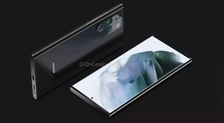 Galaxy S22 Ultra có gì mới? - 1