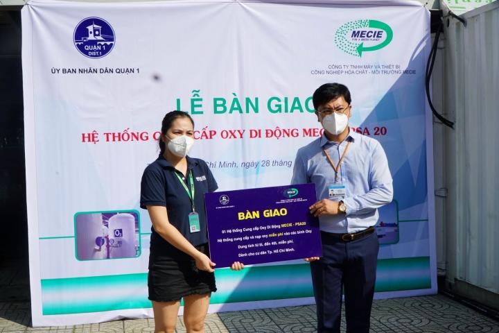 TP.HCM: Quận 1 tiếp nhận hệ thống sản xuất oxy y tế từ không khí tự nhiên - 1