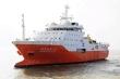 Thông tin tàu thăm dò TQ đi vào EEZ của Việt Nam, Bộ Ngoại giao lên tiếng